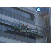 China 500 Wire Rope Suspending Mast Climber Scaffold Platform 500kg Two Person Working on sale