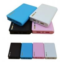 Buy cheap Power bank POWER BANK XW021 from wholesalers