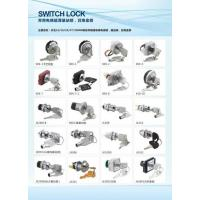 Quality Elevator parts Elevator lock switch,lift lock switch for sale