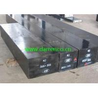China special steels M35 high speed tool steel on sale
