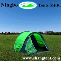Quality Single Boat Pop Up Tent NBST-011 for sale