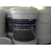 Quality Produt Name:Modified Cement Elastic Waterproofing Coating 988A for sale