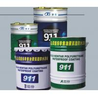 Quality Produt Name:Two Component Polyurethane Waterproof Coating for sale