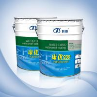 Quality Produt Name:Water-Cured Waterproof Coating for sale
