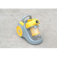 China HEPA filter cyclonic vacuum cleaner on sale