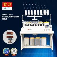 Quality Fan Coil Winding Machine for sale