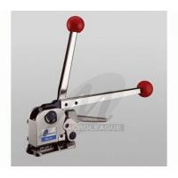 Quality MH35 Manual Sealless Steel Strapping Tool for sale