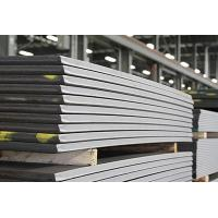 Quality Mat.No. 1.1158, DIN Ck25, AISI 1023 for sale