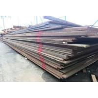 Quality Mat.No. 1.1248, DIN Ck75, AISI 1075 for sale