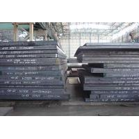 Quality Mat.No. 1.1191, DIN Ck45, AISI 1045 for sale