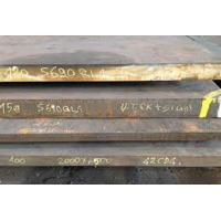 Quality Mat.No. 1.1181, DIN Ck35, AISI 1035 for sale