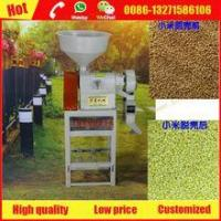 China Economic Small automatic Millet hulling machine mill with good performance on sale