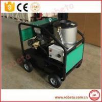 China Industrial Equipment New automatic steam car wash machine price on sale