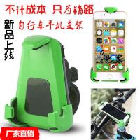 Quality Hot sale 3 colors bike phone mount holder for sale