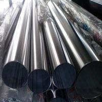Quality 201 welded stainless steel pipe for sale