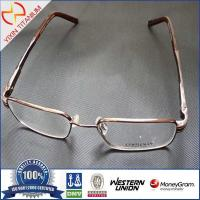 Buy cheap Classic Design Titanium Eyeglasses Frame from wholesalers
