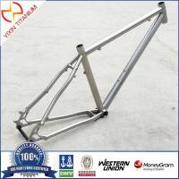 Buy cheap Mountain Bike Frame-Ti Gr9-Yixin/High End from wholesalers