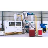 Quality Aluminum-plastic recycling machine for sale