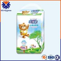 Breathable Training Baby Pant Diapers In Low Price