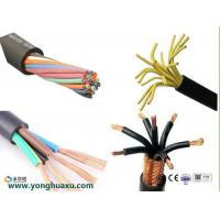 China Cross-linked Polyethylene Insulating Refractory Control Cable on sale