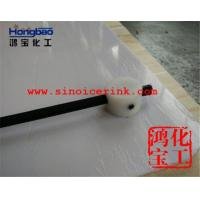 Quality Hdpe Hockey Shooting Board or Mat for sale