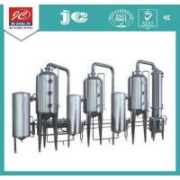 Quality Extraction and concentration 11202 SN series triple-effect concentrator for sale