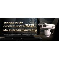 IR239:Smart Grid On-line Thermal Monitoring System
