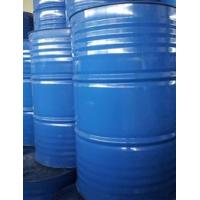 Buy cheap Emulsifier Span-20、40、60、80 from wholesalers