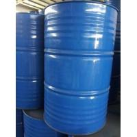 Buy cheap Iso Tridecyl Alcohol Ethoxylate C13-3、5、6、7、8、9、10 from wholesalers
