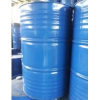 Buy cheap Iso Decyl Alcohol Ethoxylate C10-3、5、7、9 from wholesalers