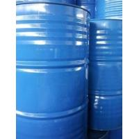 Buy cheap Polyethylene glycol-200、300、400、600 from wholesalers