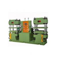 Buy Two  Layer Type Compression Molding Machine at wholesale prices