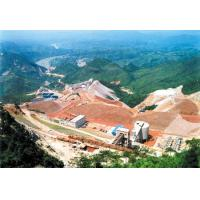 China Mining Zijinshan Gold - Copper Mine - The largest Gold - Copper Open Pit Mine in China for sale