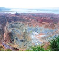 China Chengmenshan Copper Mine, Jiangxi for sale