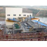 Buy cheap Public Works Industrial Wastewater Treatment Project of Yunnan Chihong Zinc-Germanium Co.,Ltd. from wholesalers