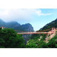 Public Works Shimenjian Suspension Bridge in Lushan Mountain Famous Scenic Spot for sale