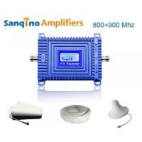 Sanqino H5 GSM+CDMA mobile phone signal booster for sale