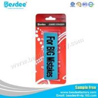 Blister Card Eraser Model No.: BSD-616