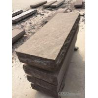 China wenge sandstone,coffee wood sandstone,brown sandstone for sale