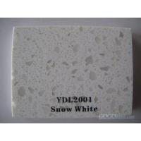 Buy cheap White natural quartz for countertop from wholesalers