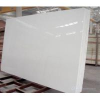 Buy cheap artificial microcrystal crystal white from wholesalers
