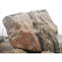 Scenery Stone for sale