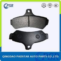 Car Brake Pad DB1475 For Toyota Camry Aurion for sale