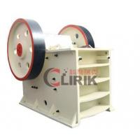 Buy cheap PE series jaw crusher from wholesalers