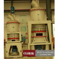 Buy cheap Impact Pulverizer from wholesalers