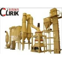 Buy cheap Mica pulverizer machine from wholesalers