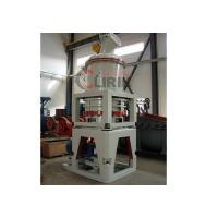 Buy cheap Carbon black pulverizer from wholesalers