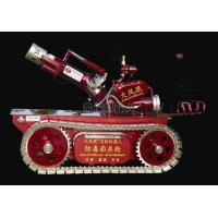 China Chemical Park fire fighting robot Chemical Park Fire Rescue Robot Robot Chemical Park CT-XF103 on sale