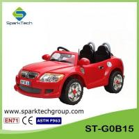 Factory Direct Cheap 12V Battery Powered Kids Toys Car 2 Seater Electric Car
