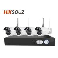 Quality 4Channel 960P WIFI NVR Kit for sale